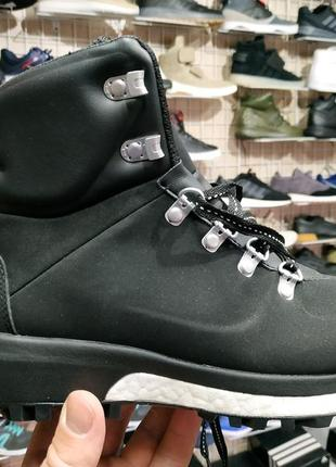 Adidas terrex boost pathmaker cw  s80795