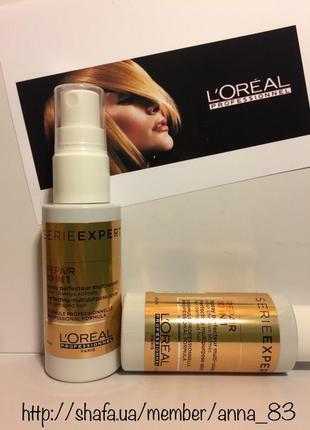 Спрей для восстановления поврежденных волос 10 в 1 l'oreal professionnel absolut repair