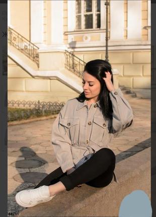 Стильная джинсовая куртка пиджак джинсовка с поясом оверсайз модная