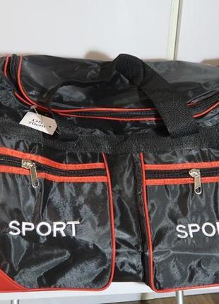 Спортивная сумка