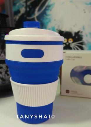 Синий складной силиконовый стакан 350 мл