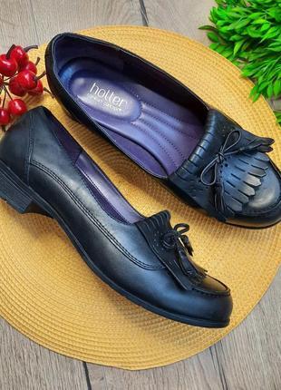 Туфли на широкую ножку/кожа