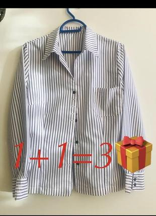 Рубашка р. 40 1+1=3🎁
