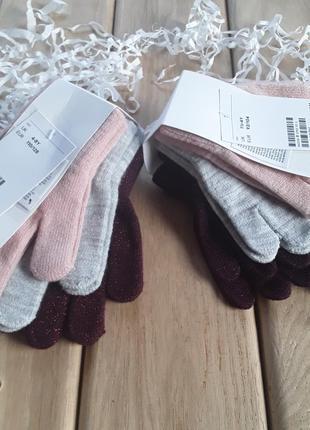 Перчатки h&m набором или поштучно