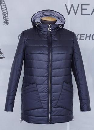 Стильная куртка для женщин больших размеров 52-62.в расцветках