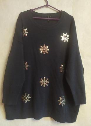 Стильный свитер большого размера, расшит пайеткамм
