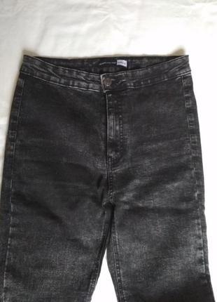 Серые джинсы скинни высокая посадка на талии sinsay high waist skinny