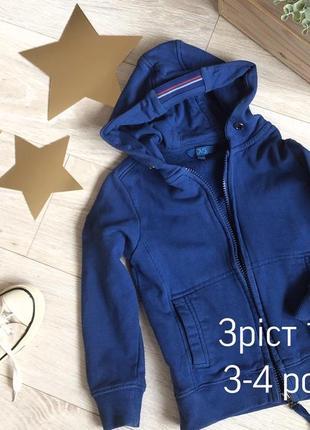 Спортивна куртка італійського бренду ovs