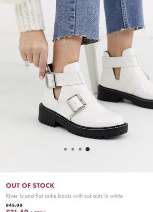 River island ботинки