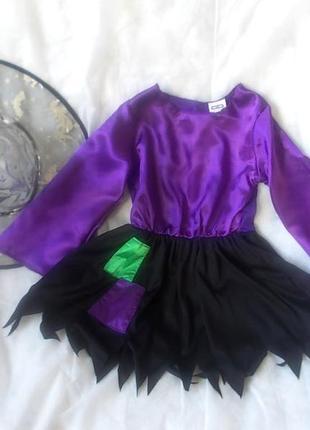Маскарадное платье волшебницы на 4-6 лет+новый колпак в подарок