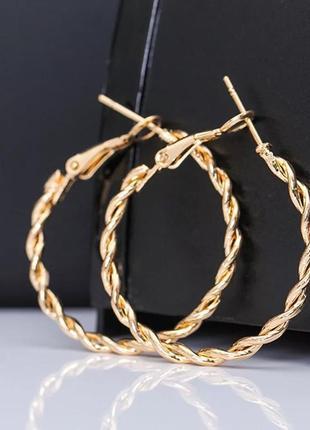 Серьги круглые небольшие золотистые