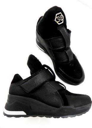 Стильные кожаные замшевые кроссовки на платформе