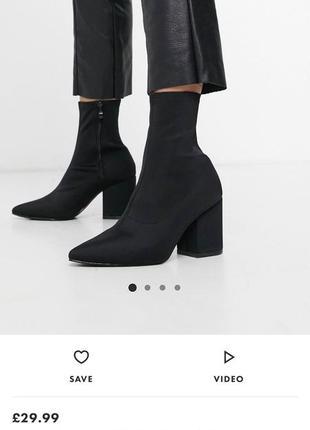 Raid ботинки