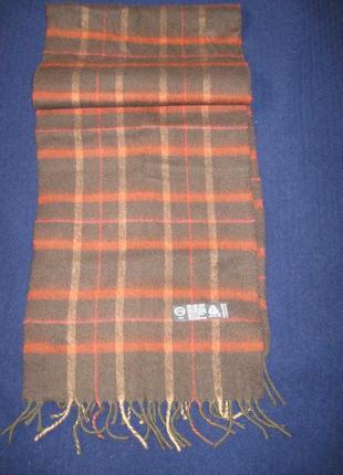 Шерстяний шарф