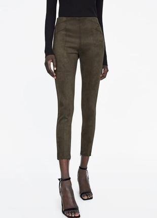 Замшевые штаны лосины цвета хаки zara