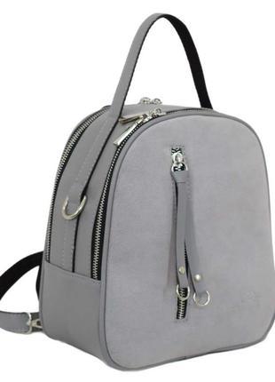 Серый женский рюкзачок из замши и хлопка