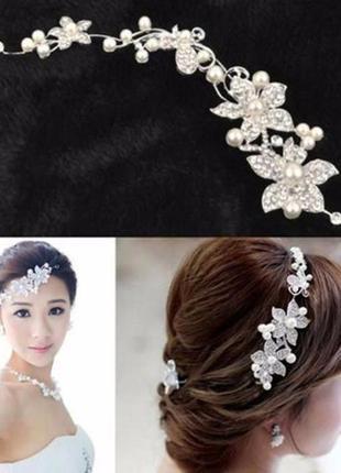 Заколка для волос на свадьбу