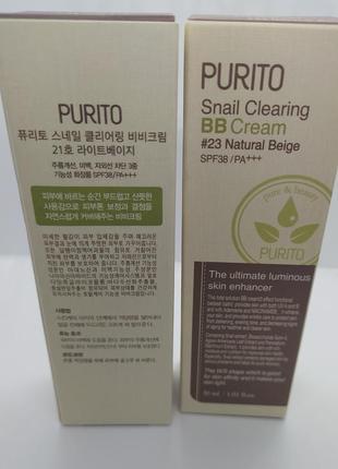 21 col бб-крем с экстрактом улитки purito snail clearing bb cream spf383 фото