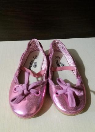 Туфли на девочку lupilu