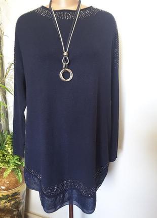 Класснючий  удлиненный пуловер темно-синего цвета
