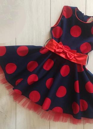 Невероятно красивое платье для девочки