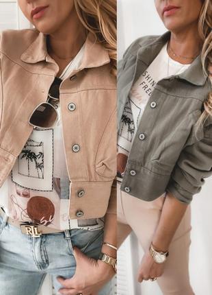 Джинсовая куртка. польша. количество ограничено.