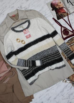 Джемпер свитер пуловер травка пушистый в полосы свободного кроя