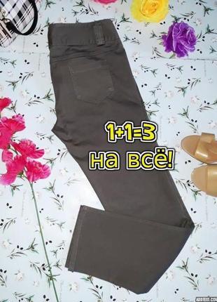 🌿1+1=3 стильные прямые брюки штаны из плотного коттона хаки topshop, размер 48