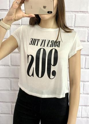 Крутая футболка born in the 90s