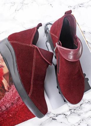 Замшевые женские демисезонные бордовые короткие ботинки натуральная замша