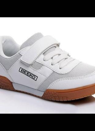 ❣️🔹 модные белые кеды кроссовки