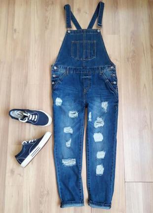 Шикарний  джинсовый комбинезон.