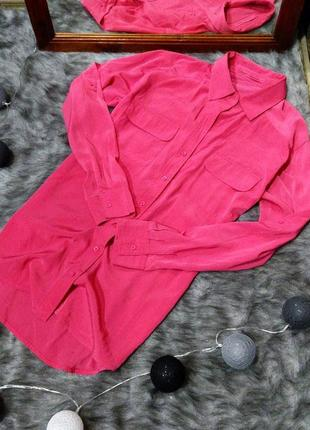 Рубашка блуза next