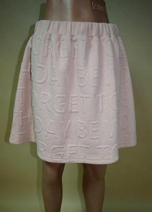 Стильная юбка нюд/пудра jacqueline de yong m-l