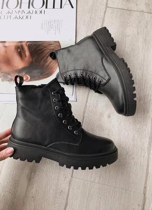 Демисезонные ботинки с натуральной кожи