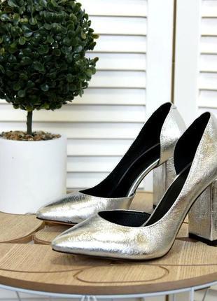 Шикарные туфли серебро на устойчивом каблуке натуральная кожа или замша