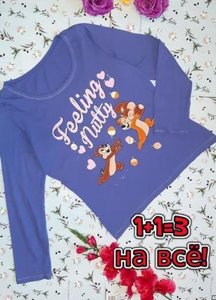 🎁1+1=3 пижамная фиолетовая кофта свитер лонгслив disney с бурундуками, размер 52 - 54