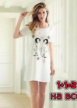 🎁1+1=3 стильная белая ночная рубашка ночнушка из хлопка, размер 50 - 52