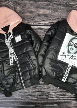 Шикарный бомбер на девочку подростка, демисезонная куртка 140-158 рр