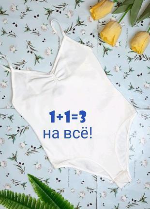 🎁1+1=3 стильный базовый белый боди из хлопка topshop, размер 42 - 44