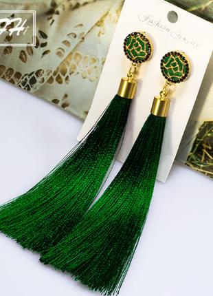 Серьги серёжки кисточки кисти зеленые новые