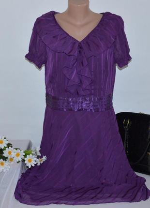 Брендовое фиолетовое вечернее миди платье с рюшами myspsf этикетка