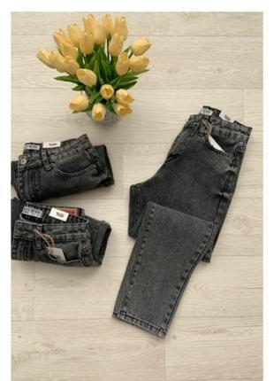 Jeans  новая коллекция!!!
