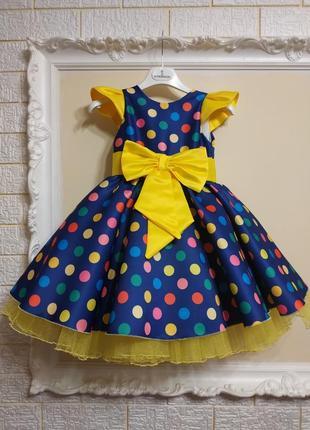 """Новое детское нарядное платье в стиле """"стиляги"""""""