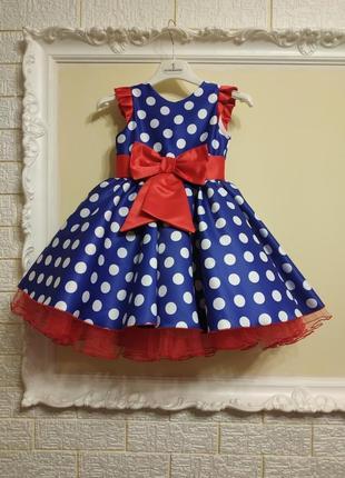 """Нарядное платье в стиле """"стиляги"""""""