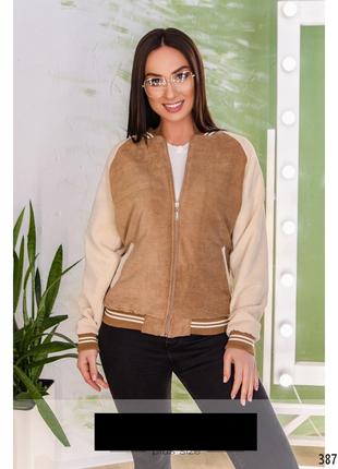 Женская легкая куртка больших размеров: 50-62