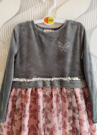Нежное,красивое платье,велюр,шифон,бабочки ,рост 110см