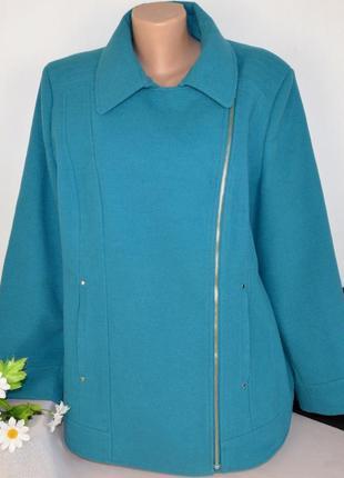 Брендовое бирюзовое пальто косуха на молнии с карманами wardrobe большой размер этикетка