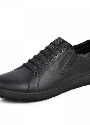 Шкіряні туфлі на велику ногу. 46-49!