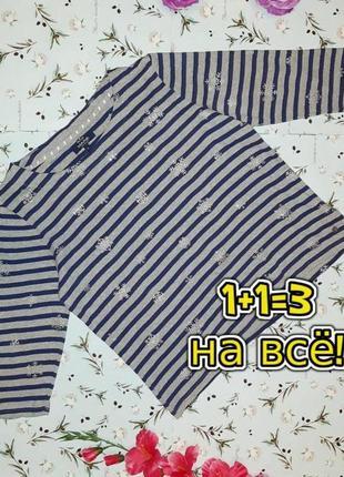 🎁1+1=3 свитер со снежинками гольфик лонгслив в полоску maine new england, размер 50 - 52